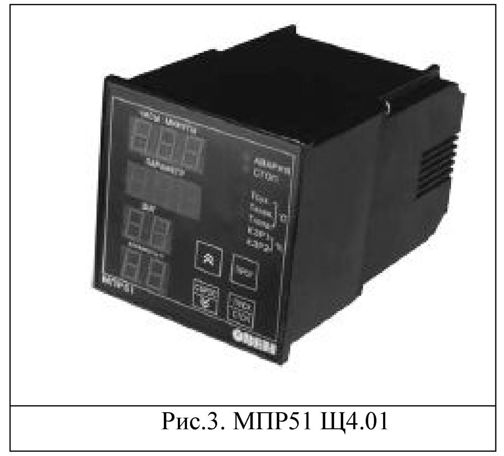 Прибор ОВЕН ТРМ138 - Измеритель-регулятор универсальный восьмиканальный.